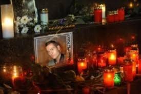 Candlelit vigil for Simon Duke, NOT The Berwickshire Advertiser